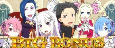 【擬似ボーナス】BIG BONUS