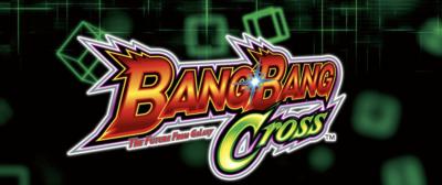 解析 バンバン クロス